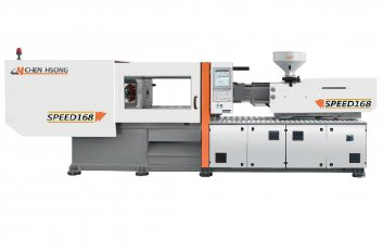 Speed series injection moulding machine